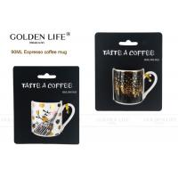 Buy cheap Home use 90cc espresso cup,new bone china mug with New york building design,dot from wholesalers