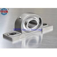 Quality ABEC 1 Stainless Steel SSP205 Bearing  Housing For Cryogenic Engineering wholesale