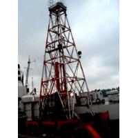 Quality Mining Exploration Drilling Rig (HGY-1500T) wholesale