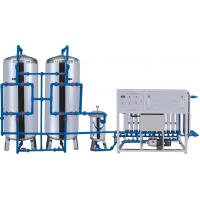 Quality Water Treatment Equipment (RO-1000I (30, 000 L/H )) wholesale