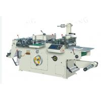 Cheap Roll To Sheet / Label / Roll To Roll Die Cutting Machine With Hot Stamping / Lamination for sale