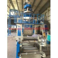 Quality SJ-55 / FM600 Film Blowing Machine PP Blown Film Plant With Water Cooling wholesale
