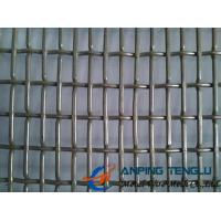 Quality Slot Hole Crimped Wire Mesh for Pig Raising in Hoggery to Avoid Diseases wholesale