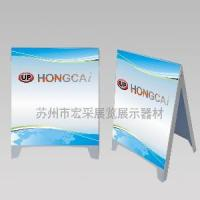 Quality Plastic Poster Stand (UP4-3) wholesale