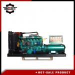 Quality 100KW  / 125KVA Water Cooled Diesel Generator , 3 Phase Diesel Generator wholesale