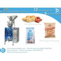 China The latest design of automatic peanut baking, shell peanut packaging machine on sale