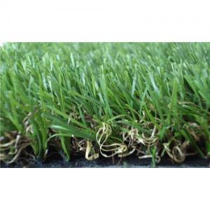 Quality Artificial grass for landscape wholesale