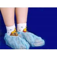 China Disposable PP Shoe Cover on sale