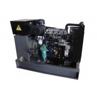 China 50hz perkins engine silent 20 kw diesel generator on sale