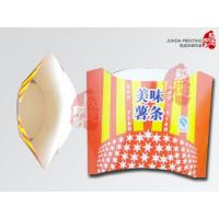 Quality Matte Laminated Cardboard Cake Boxes / Food Packaging Paper Boxes wholesale