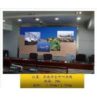 China indoor fullcolor led display on sale
