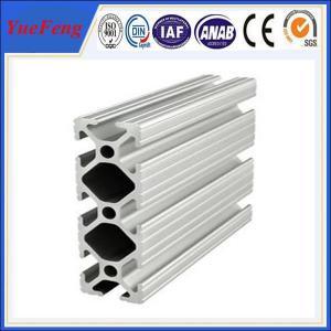 Quality OEM aluminium profiles/aluminium bar supplier, produce aluminum t slot extrusions wholesale