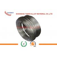 Quality Industrial Furnace FeCrAl Alloy Electric Resistance Heating Wire With ISO 9001 wholesale