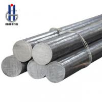 Buy cheap Gear steel-Special steel, diameter: 2-200mm, length: 1-12000mm,SCM435,4135 from wholesalers