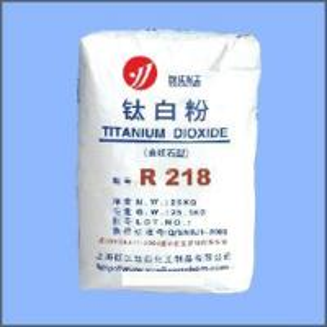 Quality Titanium Dioxide Rutile for Paint & Coating (R218) wholesale