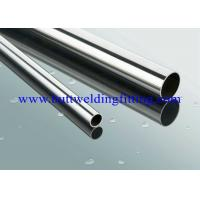 Buy cheap UNS32750 Seamless Super Duplex Stainless Steel Pipe Annealed Pickled from wholesalers