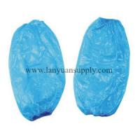 Quality Disposable PE Sleeve Covers for Arms/sleeve arm cover/short sleeve coveralls wholesale