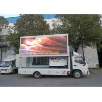 Quality P6 Scrolling Billboard Truck , Led Wall Truck For Products Promotion wholesale
