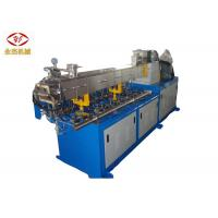 Quality 30-50kg/H PP + TIO2 Twin Screw Extrusion Machine In The Water Cutting Type wholesale