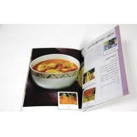 China Custom Cook Saddle Stitch Book Printing Service With Tattoo Stickers on sale