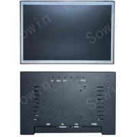 China supply industrial intelligent human-machine interface for 6.5 inch + DVI to VGA display interface on sale
