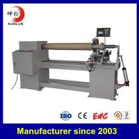Buy cheap High Speed CNC BOPP Tape Cutting Machine For Wallpaper And Aritifical Leather Roll product