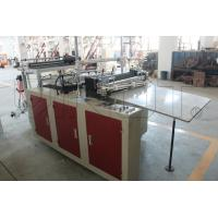 Cheap DYGFQ700 Computer Controlled Heat Seal And Cold Cut Film Bag Making Machine for sale