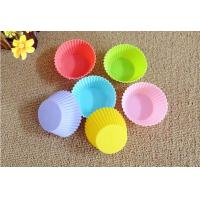 Quality Non-stick Silicone Cupcake Liners with FDA approved wholesale