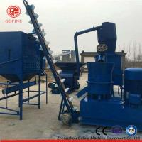 Quality 1-2 T/H Small Animal Feed Pellet Production Line For Cylindrical Particles wholesale