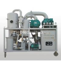 China Double-Stage Vacuum Transfomer Oil Purifier/Purification on sale