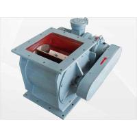 Quality DFGFWFL Rotary Feeder Valve / airlock rotary valve for cement wholesale