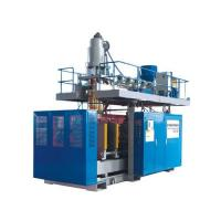 Quality Extrusion Blow Molding Machine wholesale