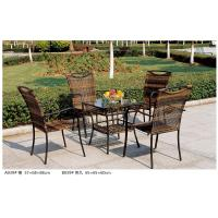 China 2014 pe rattan garden furniture set for four person on sale