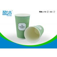 Taking Away Hot Drink Paper Cups 16oz Large Volume With Water Based Ink