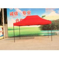Quality Dye Sublimation Sun Shade Pop Up Canopy , Colorful Marquee Market Gazebo wholesale