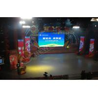 Buy cheap Small P15 LED Video Wall Curtain Display , SMD 3535 Outdoor LED Advertising Signs product