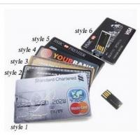 Quality Laser Engrave Credit Card USB Drive 2 Gig Magicgate Memory Stick wholesale