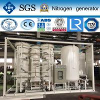 Quality SINCE GAS portable nitrogen generator verified CE/ASME for SMT&Electron industry wholesale