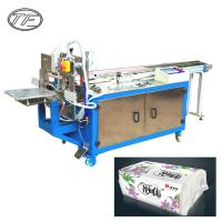 China Manufacturer price high quality paper packaging machine disposable facial tissue packing machine on sale