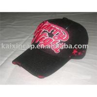 Quality Embroiery cotton cap wholesale