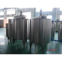 Quality Juice Mixing Tank Beverage Processing Equipment High Capacity wholesale