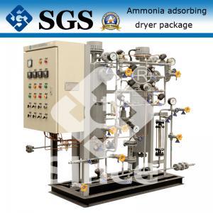 Quality Liquid Ammonia Regenerative Desiccant Dryers / Adsorbing Desiccant Dryers wholesale