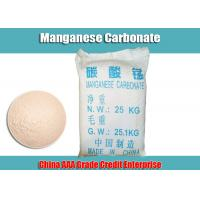 Quality CAS No.598-62-9 Brown MnCO3 Powder Industrial Grade For Enamel Paint SGS ROSH wholesale