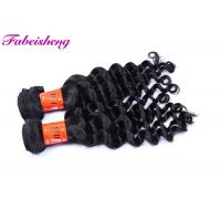 Buy cheap 100% Natural Color  Virgin  Indian Hair Bundles Raw Unprocessed Full Cuticle from wholesalers