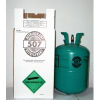 Quality Refrigerant R507,R22 Replacement wholesale