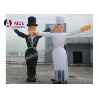 Cheap Customized Inflatable Man Advertising Blow Up Air Dancers For Promotion for sale