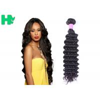 China Deep Curl Remy Human Hair Weave , 100% Virgin Human Peruvian Deep Curly Hair Extensions on sale