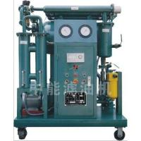 Quality Sell highly vacuum Insulation oil purifier/oil filtering/oil filter wholesale