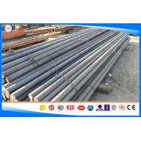 AISI 1060 / S58c High Carbon Steel Round Bar , 10-320 Mm Round Steel Bar
