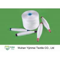 Quality Recycled Z Twist Knotless Ring Spun Polyester Yarn For Garments Sewing wholesale